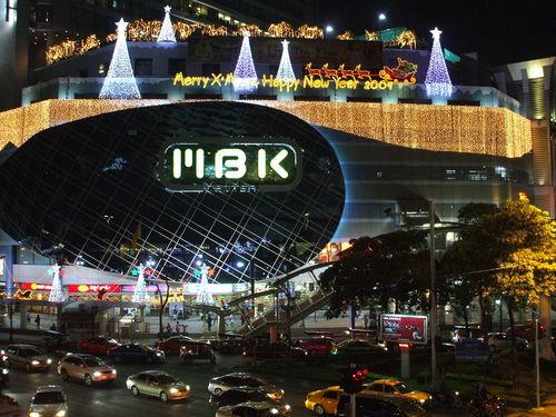Bangkok__MBK_shopping_cen-MBK_shopping_center-20000000001545142-500x375